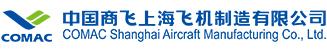 航空产业--中国商飞